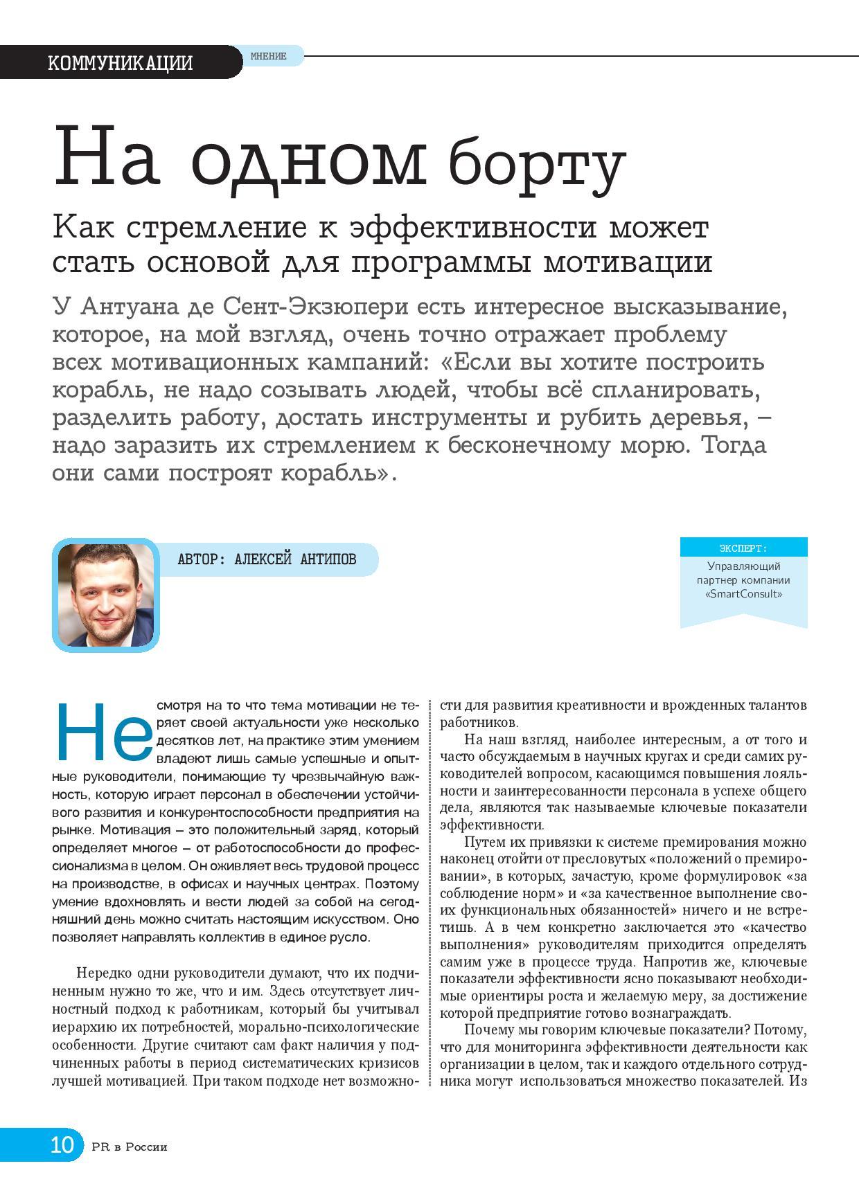 PR_April15-page-012