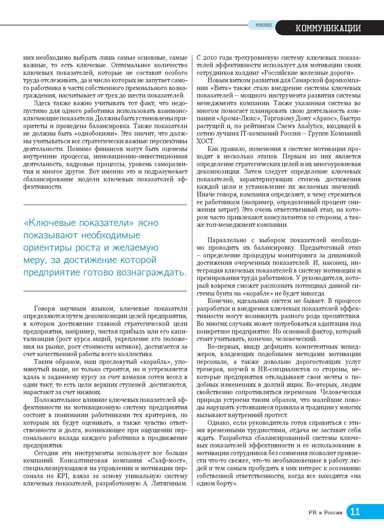 PR_April15-page-013